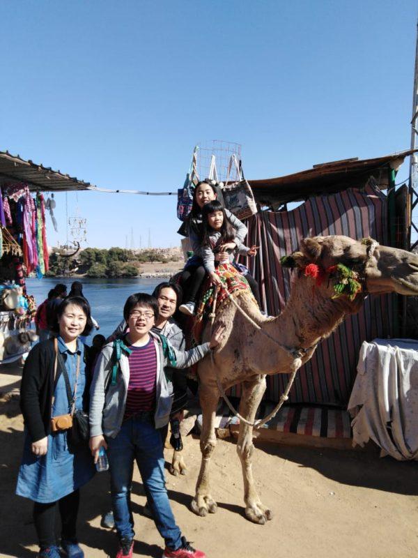 nubian village 2